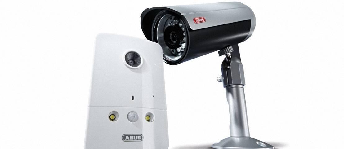 Mechsetron ABUS 14 Videoueberwachung Netzwerkkamera WLAN